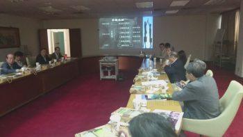 台湾で初の海外視察と総会を開催しました
